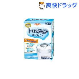 介護食/とろみ トロミアップ パーフェクト(3g*25本入)【トロミアップ】