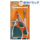 すこやかネイルトリマー斬 ギロチンタイプ 小型-中型犬用(1コ入)