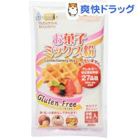 なかのソルガム お菓子ミックス粉(300g)【中野産業】