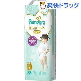 パンパース おむつ パンツ 肌へのいちばん L(38枚入)【パンパース】