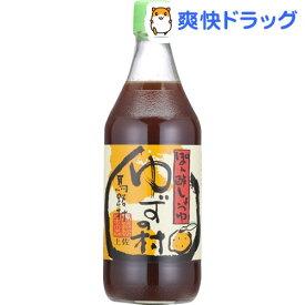 ポン酢しょうゆ ゆずの村(500ml)【馬路村農業協同組合】