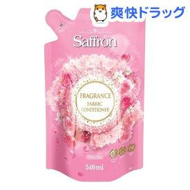サフロン フローラルの香り 詰替(540ml)【サフロン】[柔軟剤]