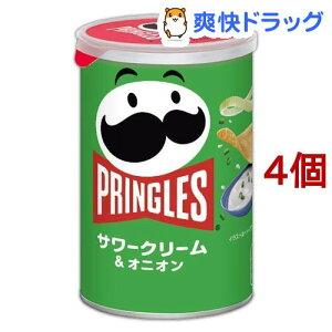 プリングルズ サワークリーム&オニオン(53g*4個セット)【プリングルズ】