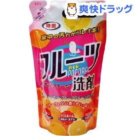 フルーツ洗剤 ネオポポラ ポポラクリーン 詰め替え用(360ml)【フルーツ洗剤ネオポポラ】