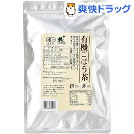ビオ・マルシェ 有機ごぼう茶(2g*20袋)