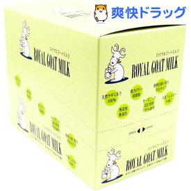 ロイヤルゴートミルク(300g)