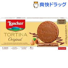ローカー グラン パスティッチェリーア トルティーナ オリジナル(125g)【ローカー(Loacker)】[チョコレート]