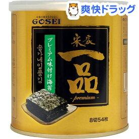 宋家一品 缶(8切54枚入)