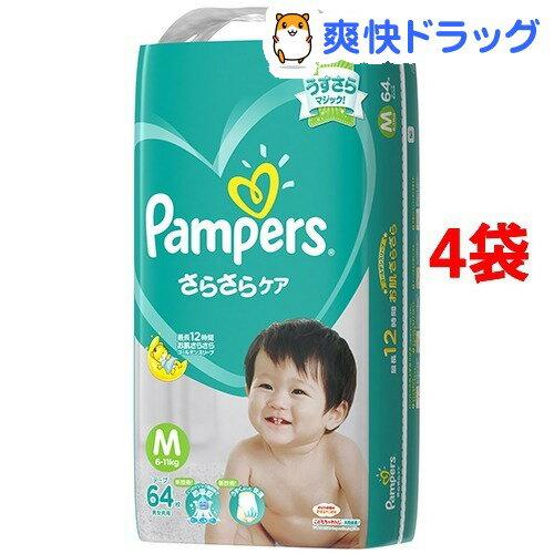 パンパース おむつ さらさらケア テープ スーパージャンボ M(M64枚*4コセット)【パンパース】【送料無料】