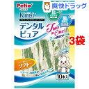 ペティオ キレイ デンタルピュア ソフト(10本入*3コセット)【ペティオ(Petio)】