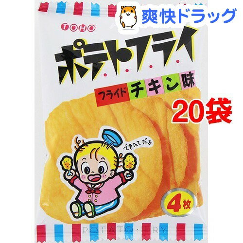 東豊製菓 ポテトフライ フライドチキン(11g*20コセット)