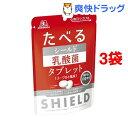 シールド乳酸菌 タブレット(33g*3コセット)