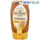 ブライトザマー ゴールデン セレクション ハニー スクイーズボトル入り(350g)【ブライトザマー】