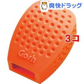 小っちゃな洗濯板 GOSH(ゴッシュ) オレンジ(1コ入*3コセット)【サンスマイル(名古屋)】