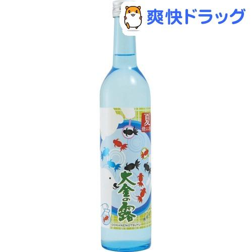 【企画品】新平酒造 夏焼酎大金の露 芋焼酎 17度(500mL)