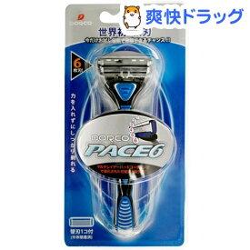 ドルコ PACE6 6枚刃 替刃式カミソリ 本体 替刃1コ付 お試し価格(1コ入)【ドルコ】