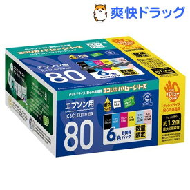 エコリカ エプソンECI-E80V-6P 6色パック(1セット)