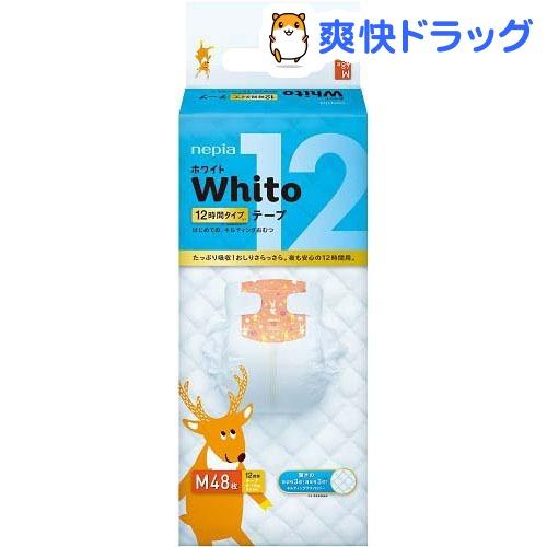 ネピア ホワイト テープ Mサイズ 12時間タイプ(48枚入)【mam_p5】【ネピア Whito】