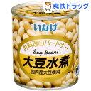 いなば 大豆水煮(300g)[缶詰]