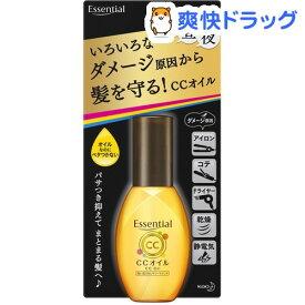 エッセンシャル CCオイル(60mL)【エッセンシャル(Essential)】