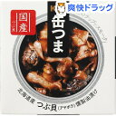 K&K 缶つまスモーク つぶ貝 燻製油漬(35g)【K&K 缶つま】