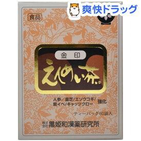 金印 えんめい茶 ティーバッグ(5g*60包)【黒姫】