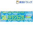 サランラップ 15cm*50m(1本入)【サランラップ】[キッチン用品]