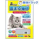 猫砂 固まる猫砂 ペレットタイプ(5L)