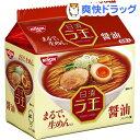 日清ラ王 醤油(5食入)【日清ラ王】[インスタントラーメン]