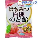 ノーベル製菓 はちみつ白桃のど飴(110g)