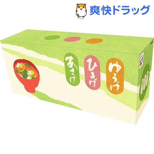 あさげ・ひるげ・ゆうげ 粉末おみそ汁 アソートボックス(30袋入)