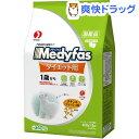 メディファス ダイエット用 1歳から チキン&フィッシュ味(450g*6袋入)【メディファス】【送料無料】