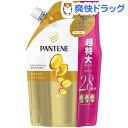 パンテーン エクストラダメージケア トリートメントコンディショナー 詰替超特大(860g)【pgstp】【PANTENE(パンテーン…