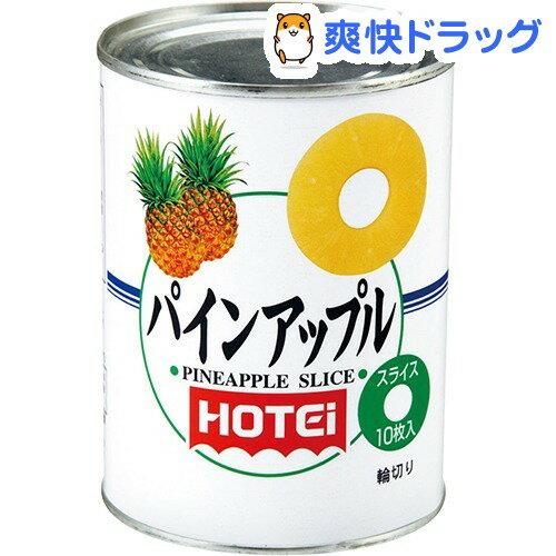 パインアップル スライス インドネシア産 3号 缶(565g)