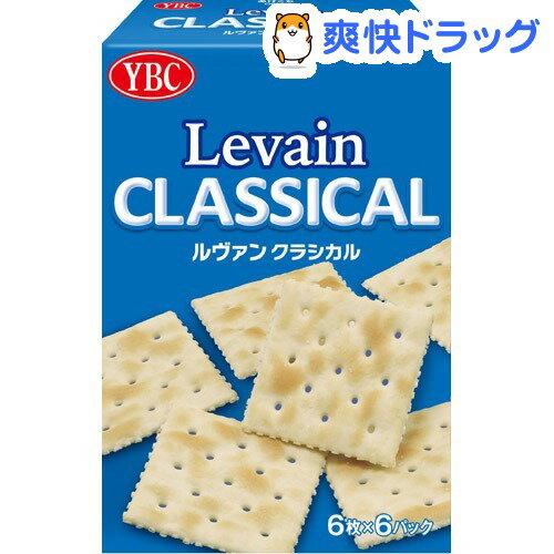 ヤマザキビスケット ルヴァン クラシカル 6枚*6パック(36枚)【ルヴァン】
