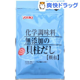 ユウキ 化学調味料無添加の貝柱だし 袋(60g)