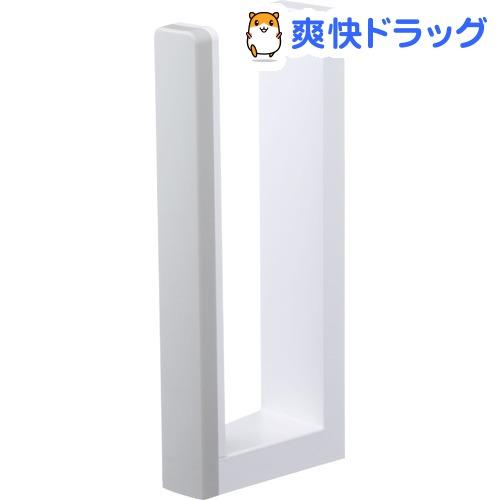 ストッパー付マグネットキッチンペーパーホルダー プレート ホワイト(1コ入)【山崎実業】