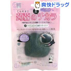 ドライこんにゃく洗顔マッサージパフ 竹炭(1コ入)
