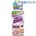 ペットの布製品専用 抗菌仕上げ柔軟剤(360g)