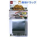 抗菌アルミテープ60H M163(1巻)