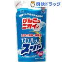 デオラフレッシュ スーパー つめかえ用 N2040(400mL)【デオラフレッシュ】