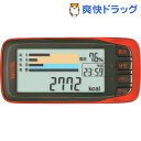 タニタ カロリズム エキスパート AM140RD(1台)【タニタ(TANITA)】【送料無料】
