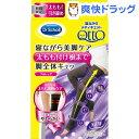 寝ながらメディキュット フルレッグ ブラックアンドシルク 着圧加圧ソックス Mサイズ(1足)【メディキュット(QttO)】