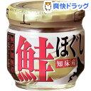 ハッピーフーズ 知床産鮭ほぐし 無添加・無着色(60g)