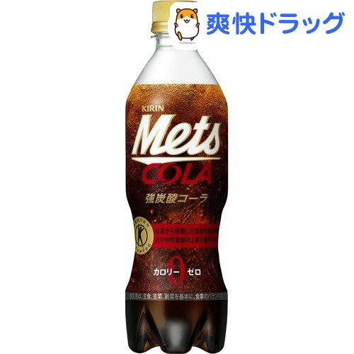 メッツ コーラ(480mL*24本入)【メッツコーラ】【送料無料】