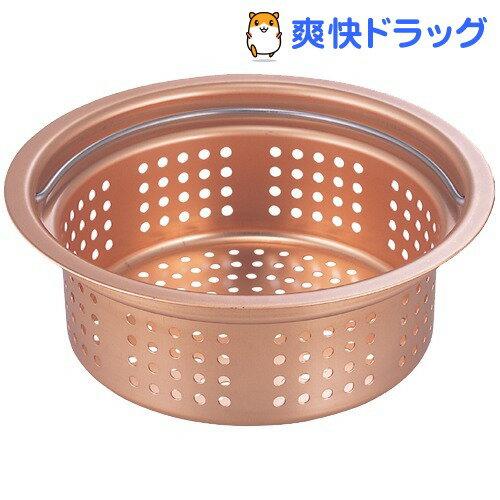 純銅製ゴミポケット 浅型 26784(1コ入)