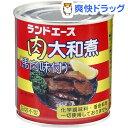 キョクヨー 肉大和煮(馬肉味付)(270g)