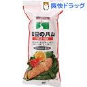三育フーズ 大豆のハム(400g)[レトルト食品]