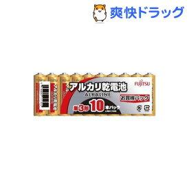 富士通アルカリ乾電池 単3 10本パック(1セット)
