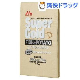 スーパーゴールド フィッシュ&ポテト 子犬・成犬用(7.5kg)【スーパーゴールド】